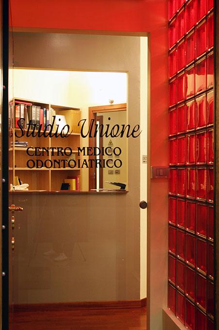 Studio dentistico via Cannobio - Ingresso reception
